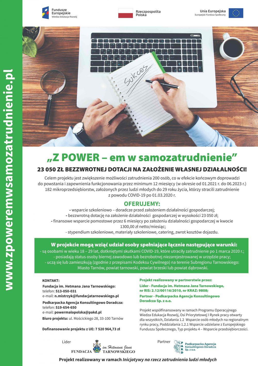 """Plakat """"Z POWER-em w samozatrudnienie"""""""